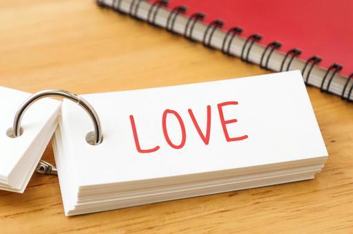 Wordbook 2: LOVE