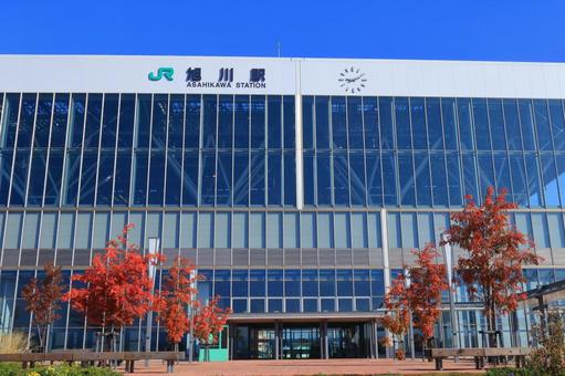 Asahikawa Station South Exit 5 in Autumn