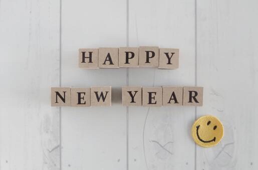 Happy New Year (Smile)