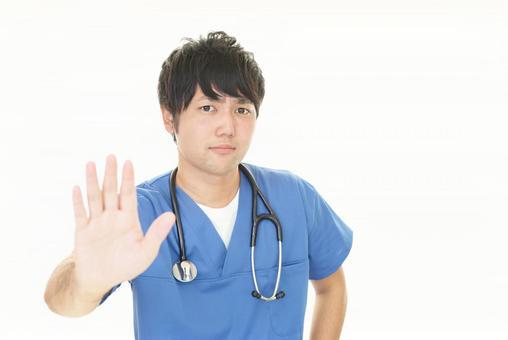 정지의 의사 표시를하는 의사