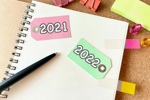 From 2021 to 2022