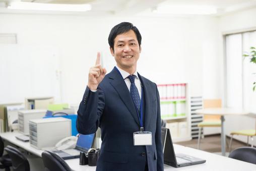 Office worker businessmen 87