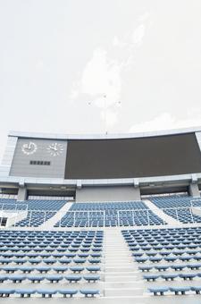 National Arena 14