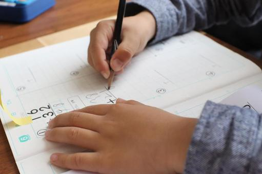 Homework math math kid study math
