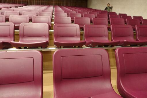 Hall auditorium
