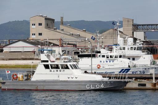 Marine Security 庁