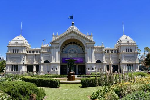 Wang Exhibition Hall