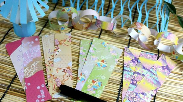 Wish a Tanabata strip