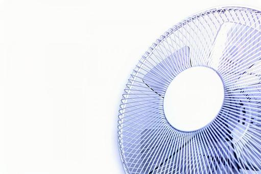 Fan up
