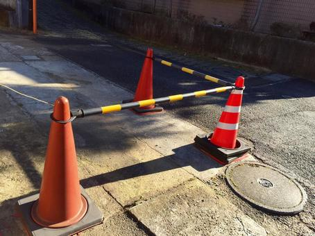 Triangular pole and cone bar
