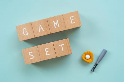 """Game set   Building blocks and baseball equipment toys with """"GAME SET"""" written on them"""