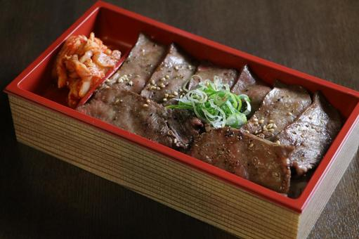 Beef tongue lunch