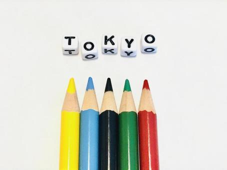 Tokyo Olympics and Paralympics