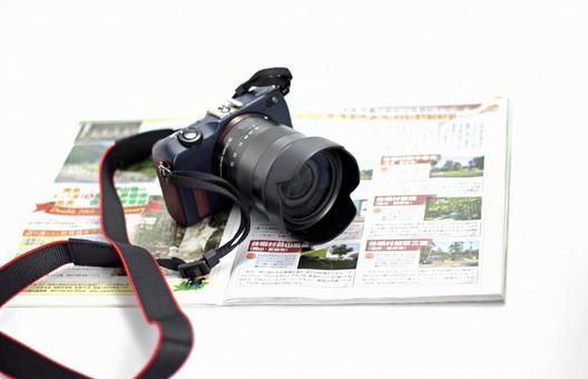 Camera and travel magazine
