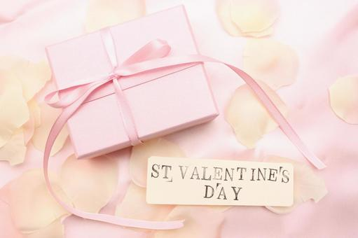 Valentine gift and card 2