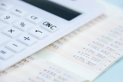 Calculator and passbook money