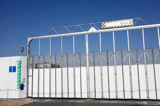 Construction Site Gate