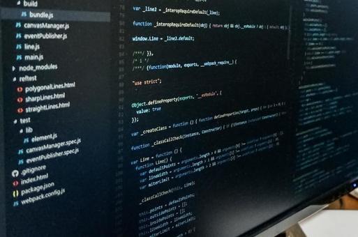 Programming screen 4