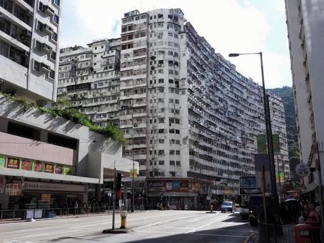 홍콩 몬스터 아파트
