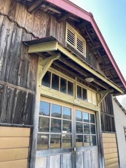 목조 건물