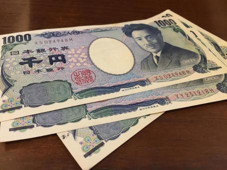 3,000 yen