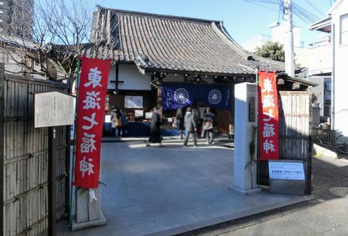 Tokai Shichigami Shrine Nishigera (Hotei Tadashi)