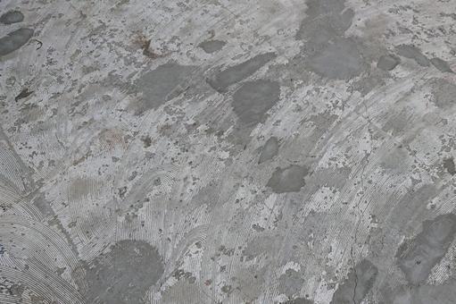 치고 콘크리트 바닥