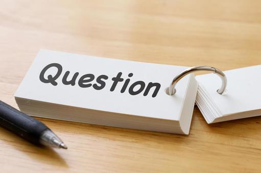 Wordbook 1: Question