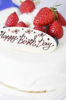 Birthday Kiki 1