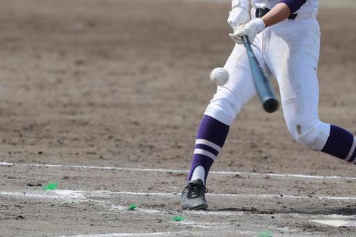 Left batter