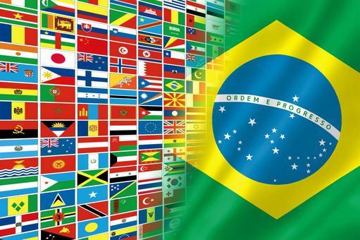 Rio Olympic image 1
