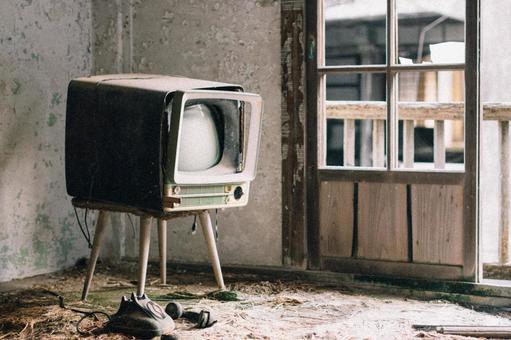 폐허의 텔레비전