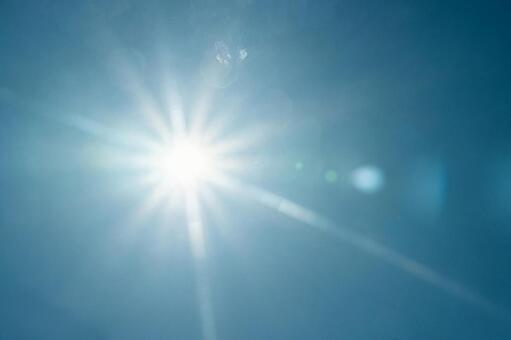 The sun shining brightly