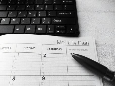 Schedule notebook image
