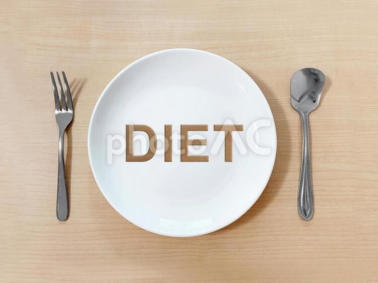 ダイエットメニューの写真