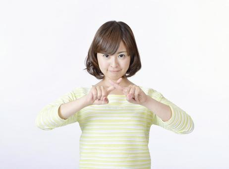 A woman giving a Bessau 7