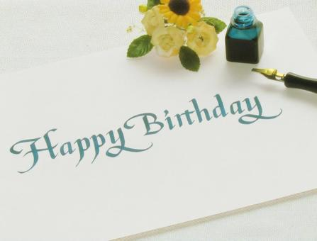 Calligraphy birthday card 2