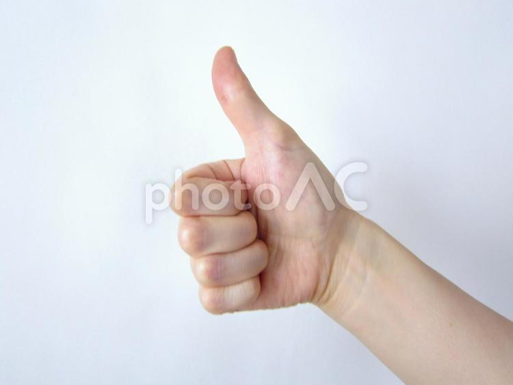 手のポーズ 6の写真