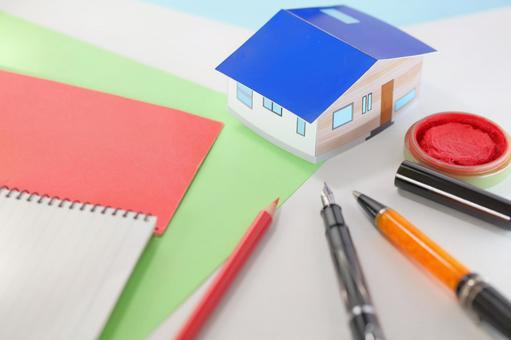 집 계약 이미지 모형 파랑