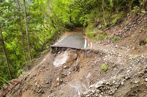 塌陷的道路