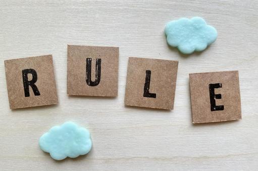 Rule rule Rule rule