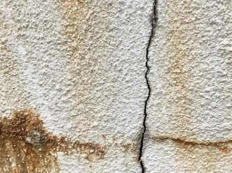 Cracked old concrete texture material _b_14