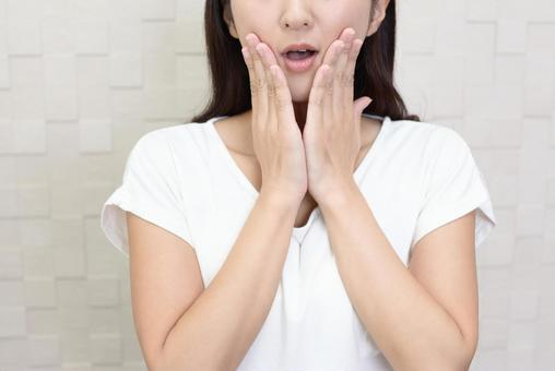 Woman with a surprised expression
