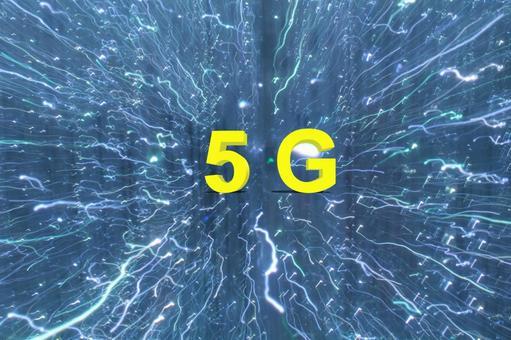 5G communication internet