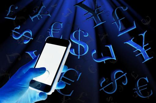 High billing net security