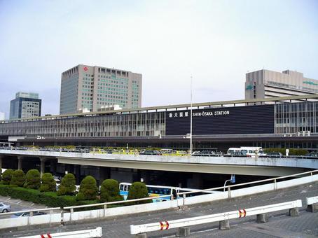 신오사카 역