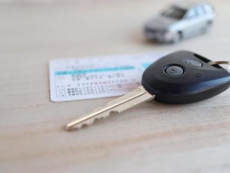 Driver's license and car key