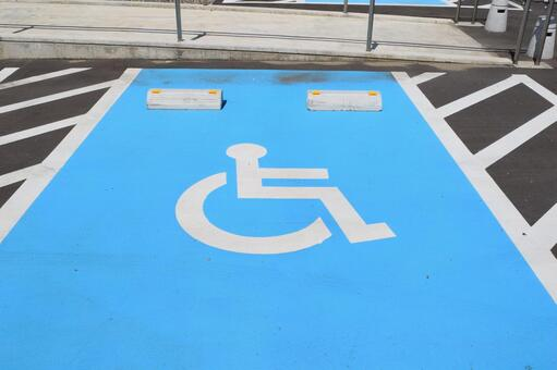 Wheelchair mark Parking for disabled people