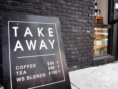 TAKE AWAY (take-out) signboard 2