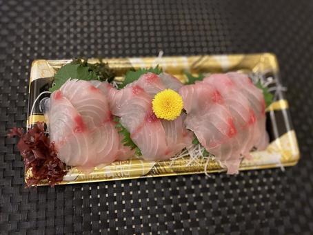 Mutsu sashimi 3
